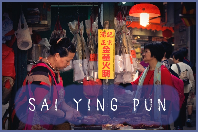 Sai-Ying-Pun-titre-galerie