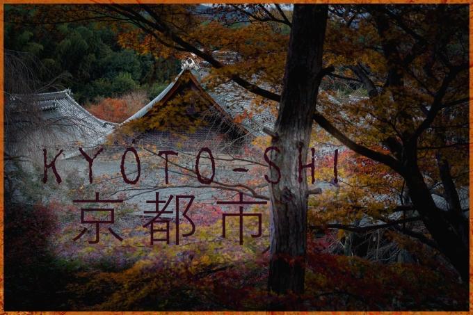titre-galerie-Kyoto.jpg