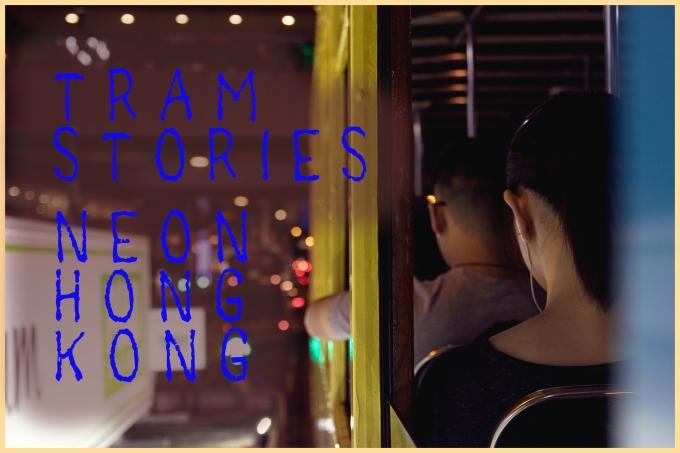 Tram-Stories-titre-galerie